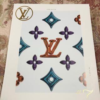 ルイヴィトン(LOUIS VUITTON)のルイヴィトン 情報雑誌 非売品NO1〜11 付録付き(ファッション)