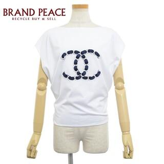 シャネル(CHANEL)のシャネル 21C ロゴトップス ココマーク カットソー Tシャツ ホワイト P7(カットソー(半袖/袖なし))