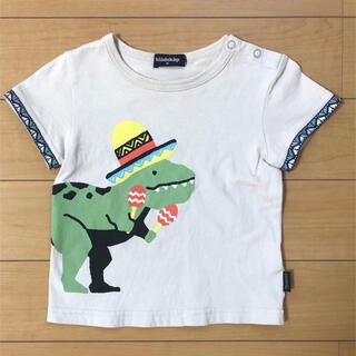 kladskap - クレードスコープ 90cm 恐竜バック切り替えプリントTシャツ
