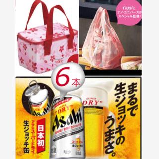 アサヒ - アサヒスーパードライ 生ジョッキ缶 6缶 と エコバッグ と 保冷バック