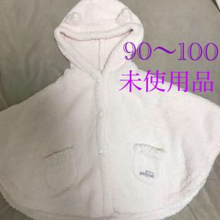 ジェラートピケ(gelato pique)のジェラートピケ ポンチョ ピンク 女の子 90〜100(その他)
