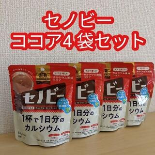 森永 セノビー ココア 4袋 セット(その他)