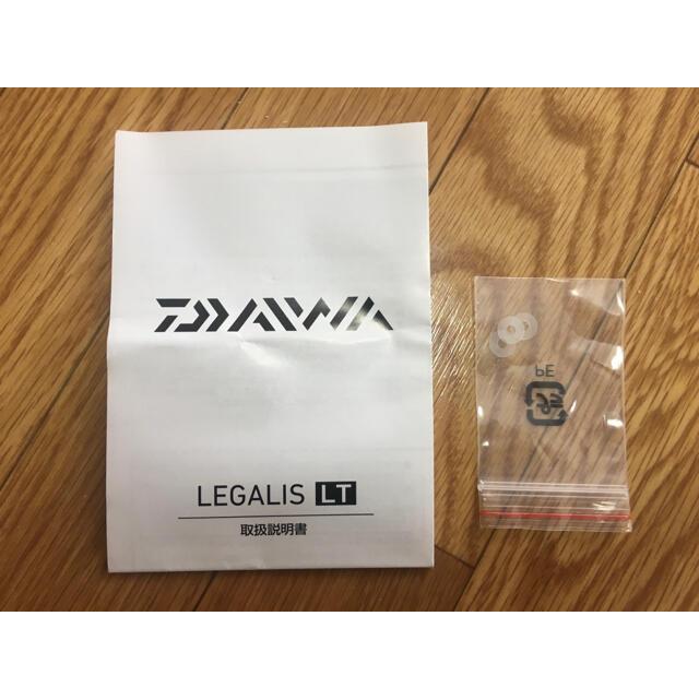 DAIWA(ダイワ)のDAIWA LEGALIS LT5000D-CXH スポーツ/アウトドアのフィッシング(リール)の商品写真