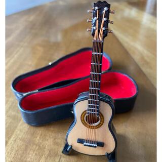 ミニチュア楽器 クラシックギター ハードケースとギタースタンド付き(ミニチュア)