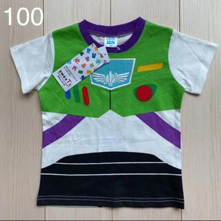 ディズニー(Disney)の【Disney】トイストーリー Tシャツ バズ 100(Tシャツ/カットソー)