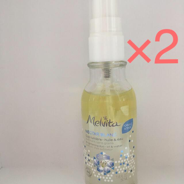 Melvita(メルヴィータ)のメルヴィータ ネクターブラン ウォーターオイル デュオ 50ml コスメ/美容のスキンケア/基礎化粧品(美容液)の商品写真
