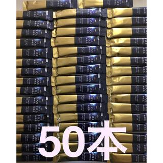 エイージーエフ(AGF)のAGF ちょっと贅沢な珈琲店 スティックコーヒー ブラック 2種50本(コーヒー)