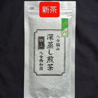 八女のお茶 特上 八女摘み 深蒸し煎茶(茶)