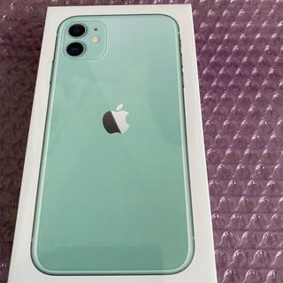 Apple - iPhone11 128GB グリーンdocomoSIMロック解除済 新品未使用