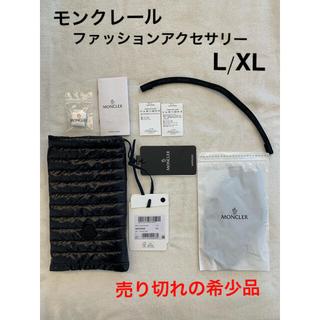 MONCLER - モンクレール ファッションアクセサリー 小物入れ 巾着 完売品 人気商品