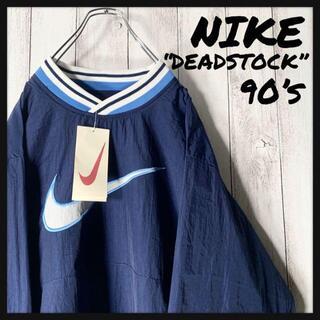 ナイキ(NIKE)の【デッドストック 白タグ 90s】ナイキ NIKE 両面刺繍 ゲームシャツ 紺青(ナイロンジャケット)