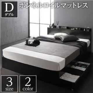 ベッド 収納付き ブラック ダブル ボンネルコイルマットレス付き(ダブルベッド)