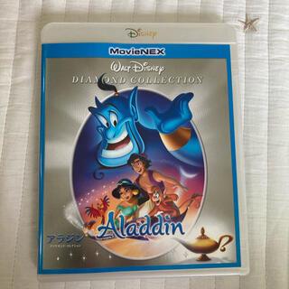 ディズニー(Disney)の新品未使用 アラジン MovieNEX Blu-ray(アニメ)