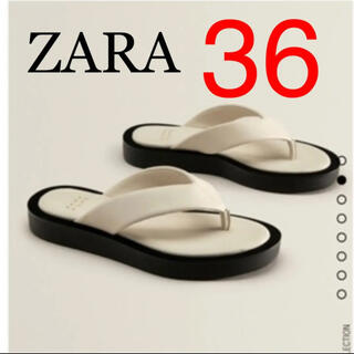 ザラホーム(ZARA HOME)のZARA HOME ザラ コントラスト レザー サンダル フラット 今季(サンダル)