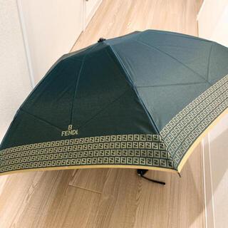 FENDI - 【美品】FENDI 折りたたみ傘