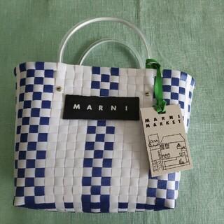 Marni - 素敵☆美品マルニ ピクニックバッグ レディース 送料込み Marni