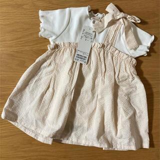 petit main - 新品未使用タグ付き☆プティマイン リボン付きチュニック 90