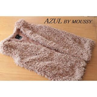 アズールバイマウジー(AZUL by moussy)の【FU89】AZUL BY MOUSSY フェイクファー ベスト S(ベスト/ジレ)
