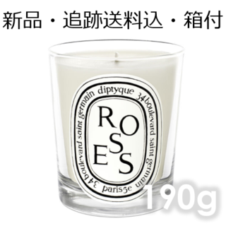 diptyque - 新品未開封【送込】Roses diptyque candle 190g