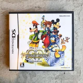ニンテンドーDS(ニンテンドーDS)のニンテンドー DS キングダム ハーツ Re:コーデッド(携帯用ゲームソフト)
