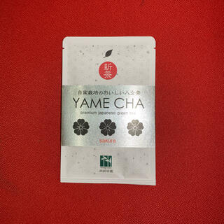 八女新茶【上級】桜 50g入(茶)