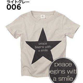 デビロック(DEVILOCK)のデビロック 新品(Tシャツ/カットソー)