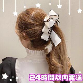 ホワイト リボン パイピング バナナクリップ 白 韓国 量産型 春夏 H001