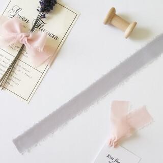 【切り売り】切りっぱなしが可愛い♡ シフォンリボン フロスティグレー 1m(生地/糸)