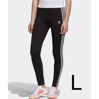 アディダス(adidas)のアディダス レギンス adidas(レギンス/スパッツ)