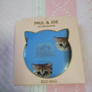 PAUL & JOE - PAUL & JOE ☆ エコバッグ