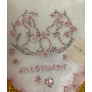 ジルスチュアート(JILLSTUART)のジルスチュアート ハンカチ うさぎ刺繍 (ハンカチ)