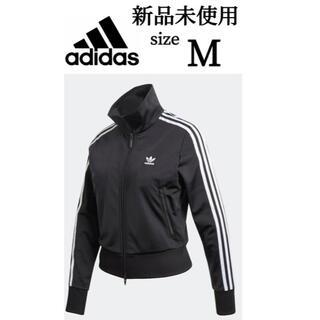 アディダス(adidas)の新品 Mサイズ アディダス オリジナルス レディース ジャケット ジャージ 上(その他)