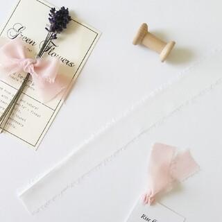 【切り売り】切りっぱなしが可愛い♡ シフォンリボン スノー 1m(生地/糸)