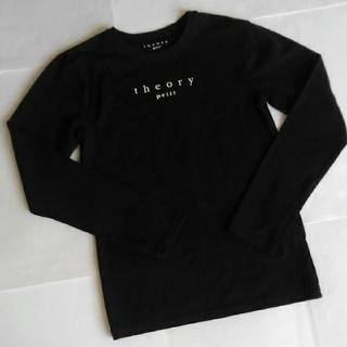 theory  petit★未使用に近い★長袖黒Tシャツ、140