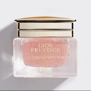 Christian Dior - プレステージ キャビア マスク