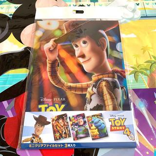 ディズニー(Disney)のディズニー トイストーリー4 ミニクリアファイル3枚セット(キャラクターグッズ)