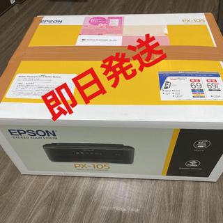 エプソン(EPSON)の【新品未使用】EPSON PX-105 プリンター(OA機器)