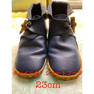 チャイハネ(チャイハネ)のチャイハネ 靴 ブーツ 本革 バングラデシュ製(ブーツ)