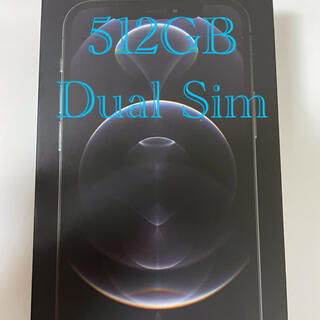 iPhone - 新品同様 iPhone 12 pro 512GB シャッター音なし 2SIM