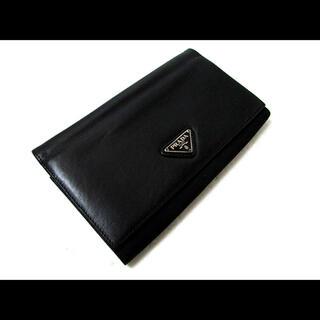 プラダ(PRADA)の美品売切りPRADAオールレザー ファスナー付・長財布(長財布)