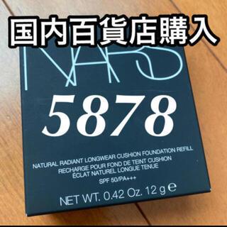 NARS - ナーズ 【百貨店購入】5878 クッションファンデーション レフィル 新品未使用