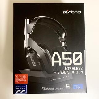 ほぼ未使用 ASTRO Gaming A50 + BASE STATION