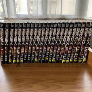 進撃の巨人 12〜33巻+関西弁版セット