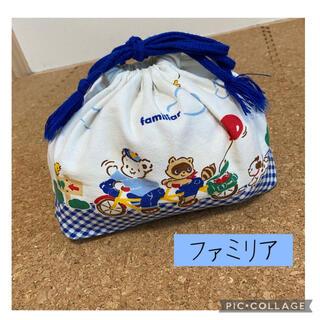 ファミリア(familiar)のファミリア 巾着 ランチボックス袋 お弁当袋(ランチボックス巾着)