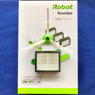 アイロボット(iRobot)の☆純正 新品☆ ルンバ e5 i3 i7 エッジブラシ & フィルター(掃除機)