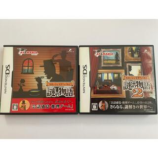 ニンテンドーDS(ニンテンドーDS)のスローンとマクヘールの謎の物語1&2 セット(携帯用ゲームソフト)