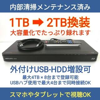 トウシバ(東芝)の東芝 ブルーレイレコーダー REGZA【DBR-Z420】◆HDD大容量2TB化(ブルーレイレコーダー)