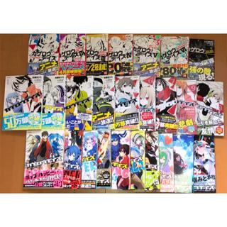 【お買い得セット】カゲロウデイズ(小説・単行本・ライトノベル) 26冊セット