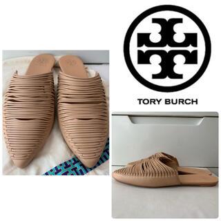 トリーバーチ(Tory Burch)の美品 トリーバーチ ベージュレザー ミュール(サンダル)
