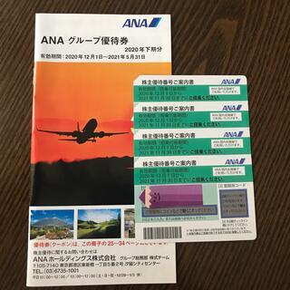エーエヌエー(ゼンニッポンクウユ)(ANA(全日本空輸))の【ANA】株主優待券 4枚(その他)